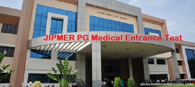 Direct MBBS Admission 2019 | Medical Entrance Exams NEET