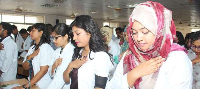 MBBS in Bangladesh Fees Structure