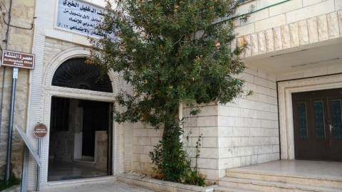 Exterior of Herbon Charitable Clinic in Palestine. (Photo courtesy of ANERA)