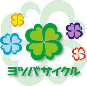 yotsuba-logo-fb-LINK用