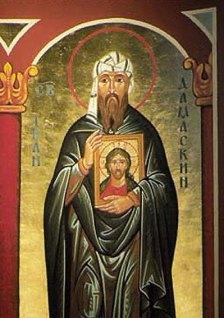St.-John-Damascene