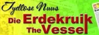 DieErderkruik TheVessel – www.erdekruik.co.za