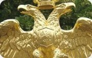 Illuminati Eage-Phoenix