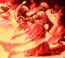 Strange Fire - nadab - new Israel