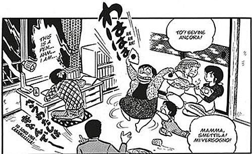 Una scena di Maison Ikkoku