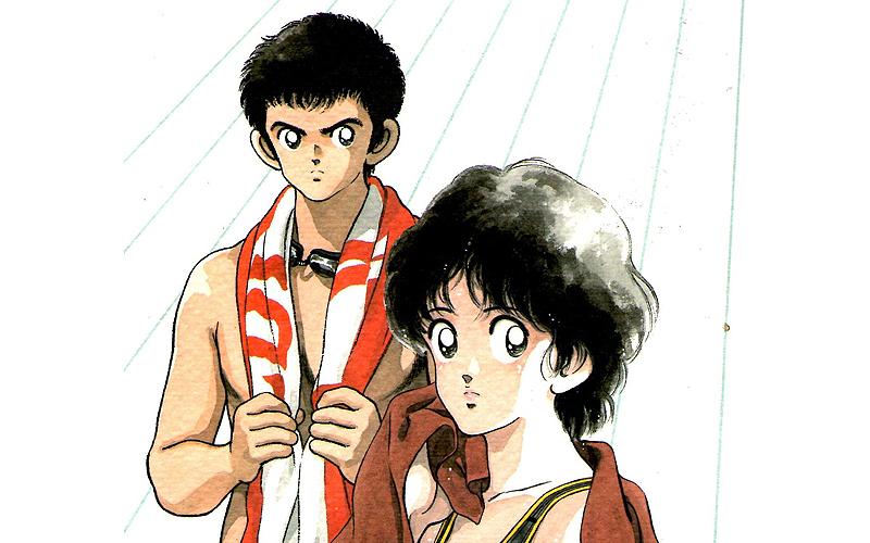 Un dettaglio della copertina del primo volume di Rough, di Mitsuru Adachi