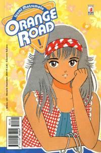 La copertina di un volume di Orange Road, datato 2004