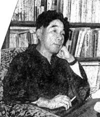 """Masashi """"Seishi"""" Yokomizo in uno scatto di un fotografo ignoto, nel 1952"""