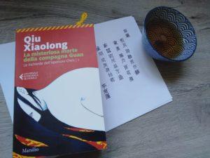 Qiu Xiaolong - La misteriosa morte della compagna Guan (Foto: Ambra Helo)