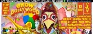 capodanno 2017 cocorico elrow lineup prevendite pacchetti hotel