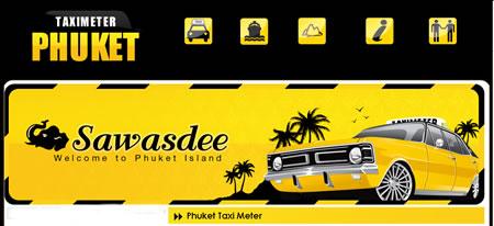 phuket-taxi-meter