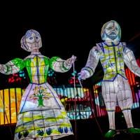 Gainsborough Illuminate 2019