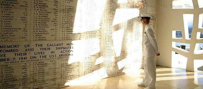 Remembrance Wall – USS Arizona Memorial
