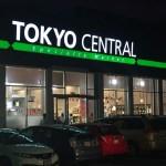 Marukai Torrance becomes Tokyo Central