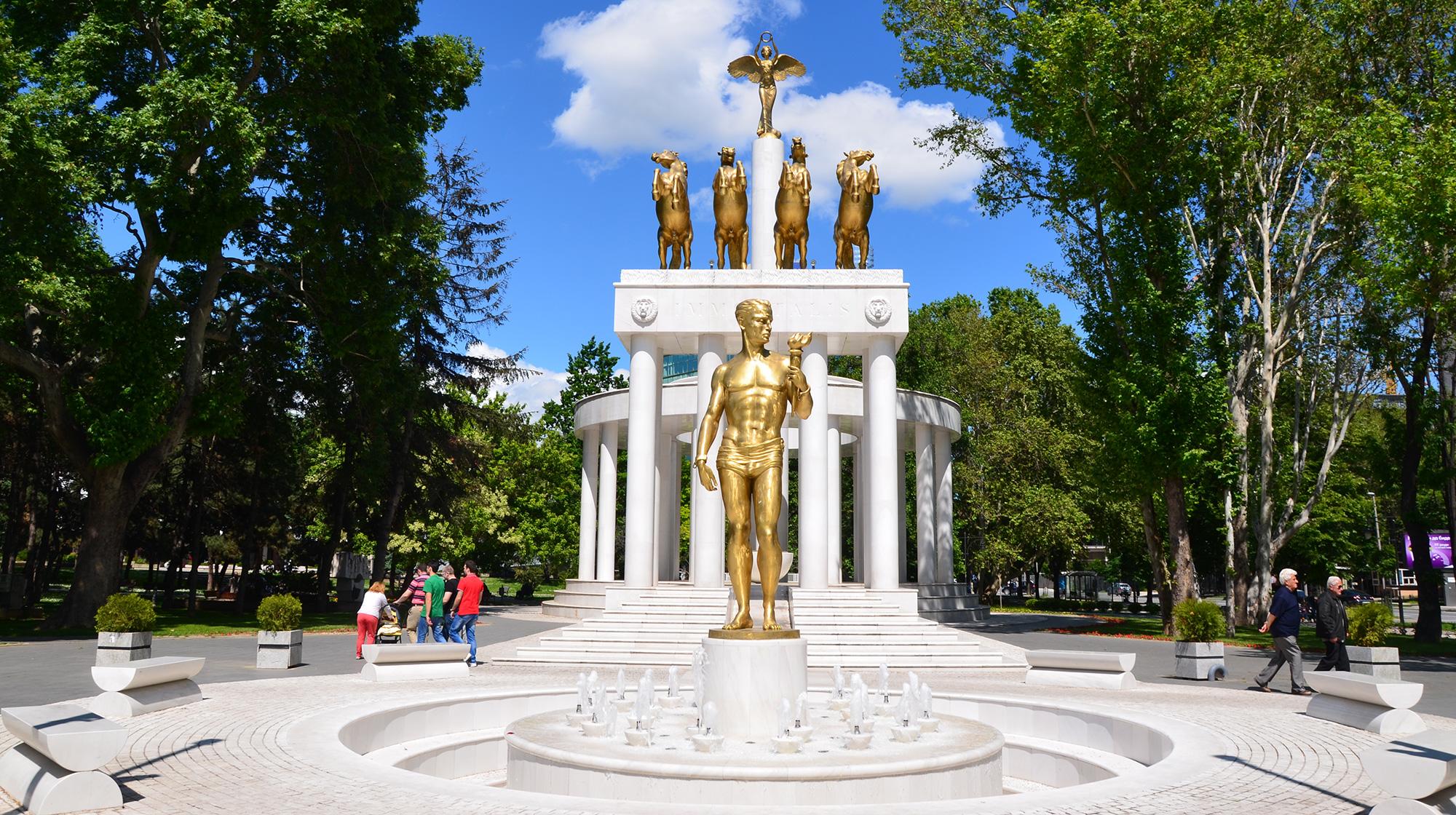 Visit Skopje center