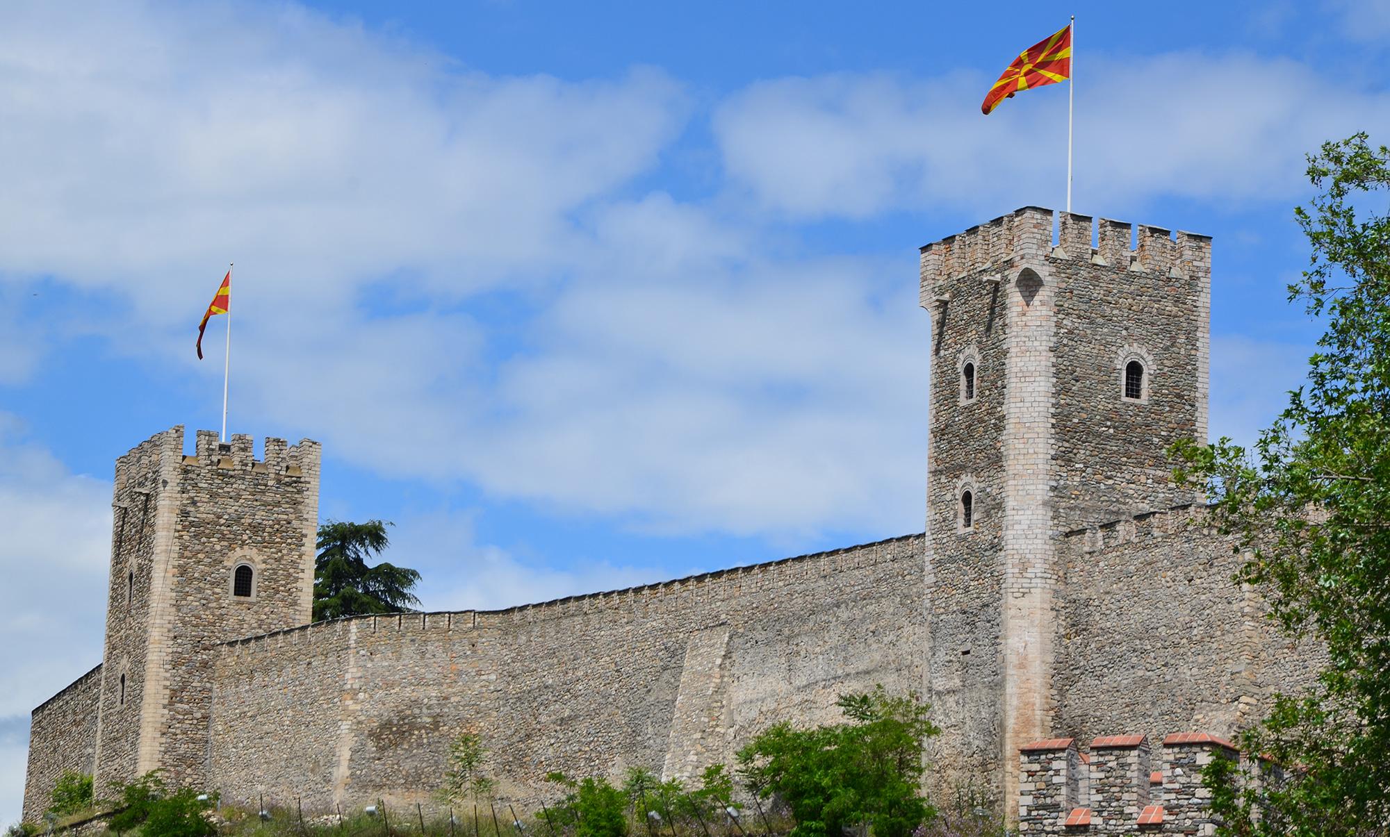 Visit Skopje kale fortress