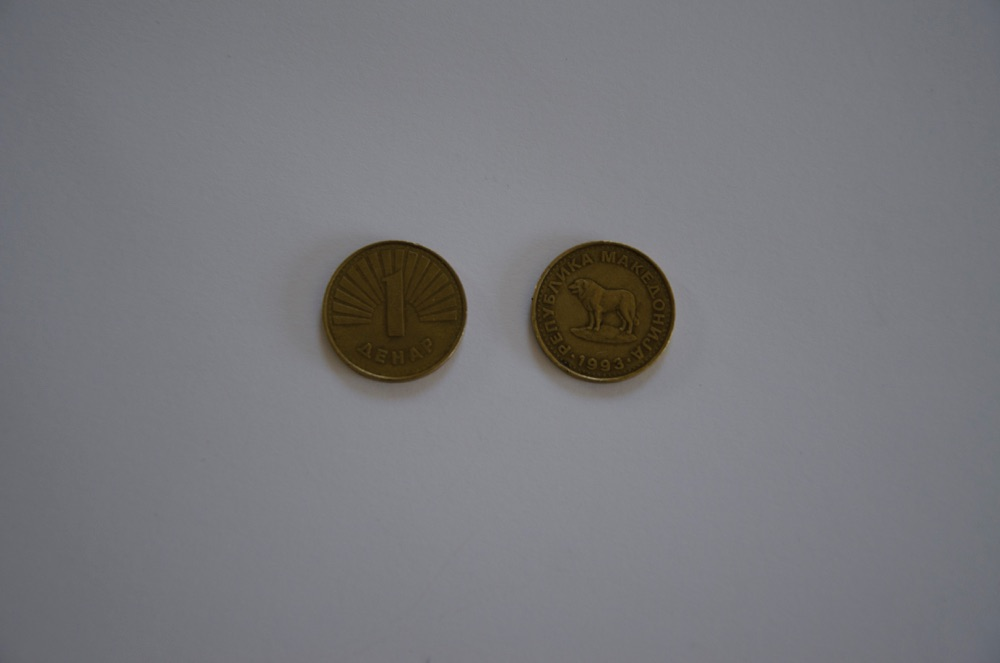 1 denar coin