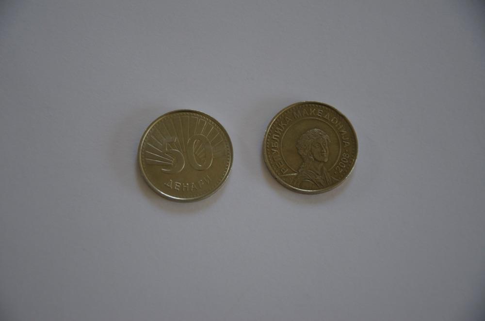 50 denar coin