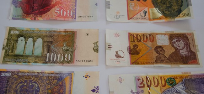macedonian currency - denars