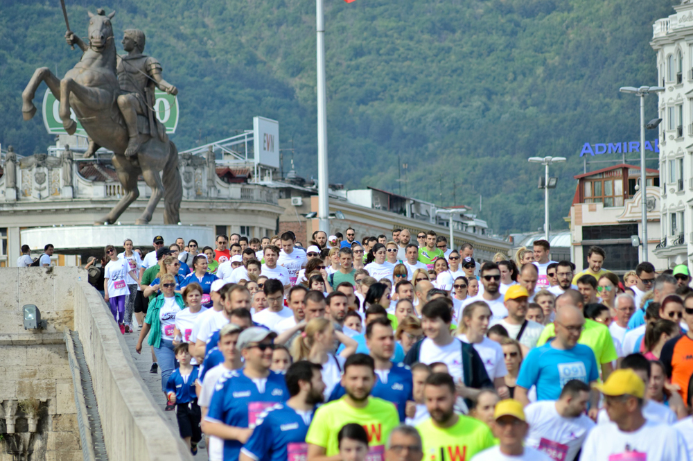 Skopje City Runners Stone Bridge