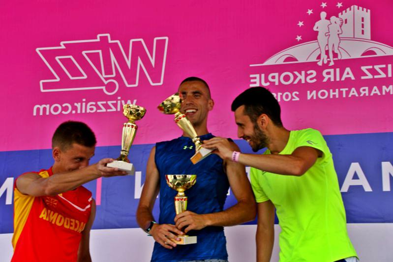 Skopje Wizz Air Marathon Winners