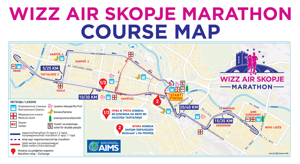 Wizz Air Marathon Skopje Map
