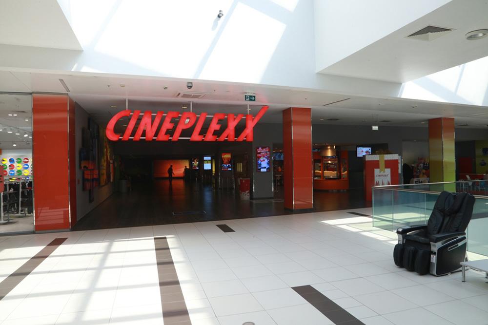 Skopje City Mall Cineplexx