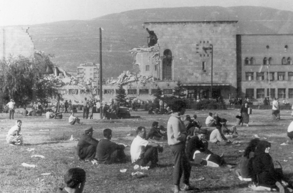 Skopje Earthquake Ruins