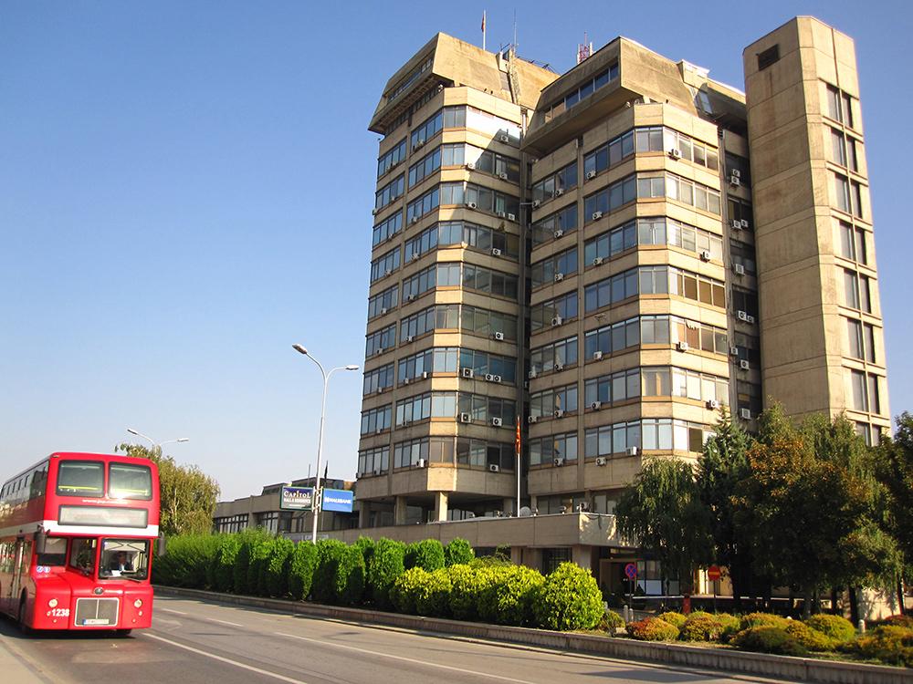 National Bank Macedonia