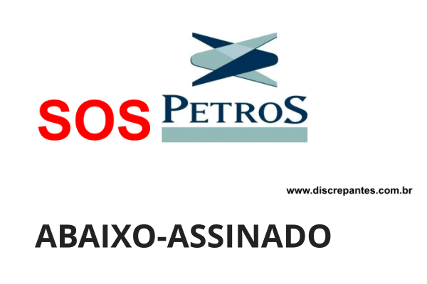 O Injusto e Impagável Plano de Equacionamento do ROMBO da Petros