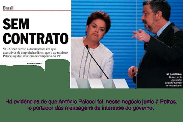RELEMBRE - PORQUE A PETROS COMPROU R$3 BILHÕES DE ITAÚSA EM 31/12/2010