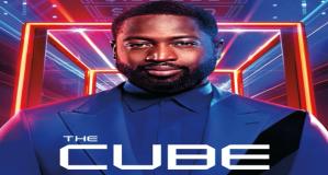 cube tbs