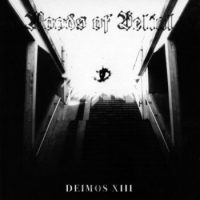 Woods of Belial - Deimos XIII