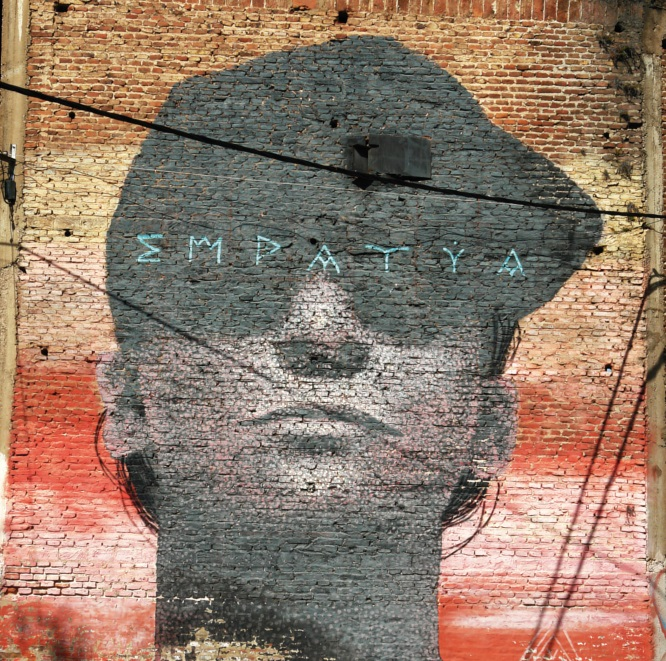 Exposición: Artistas Urbanos en Rosario