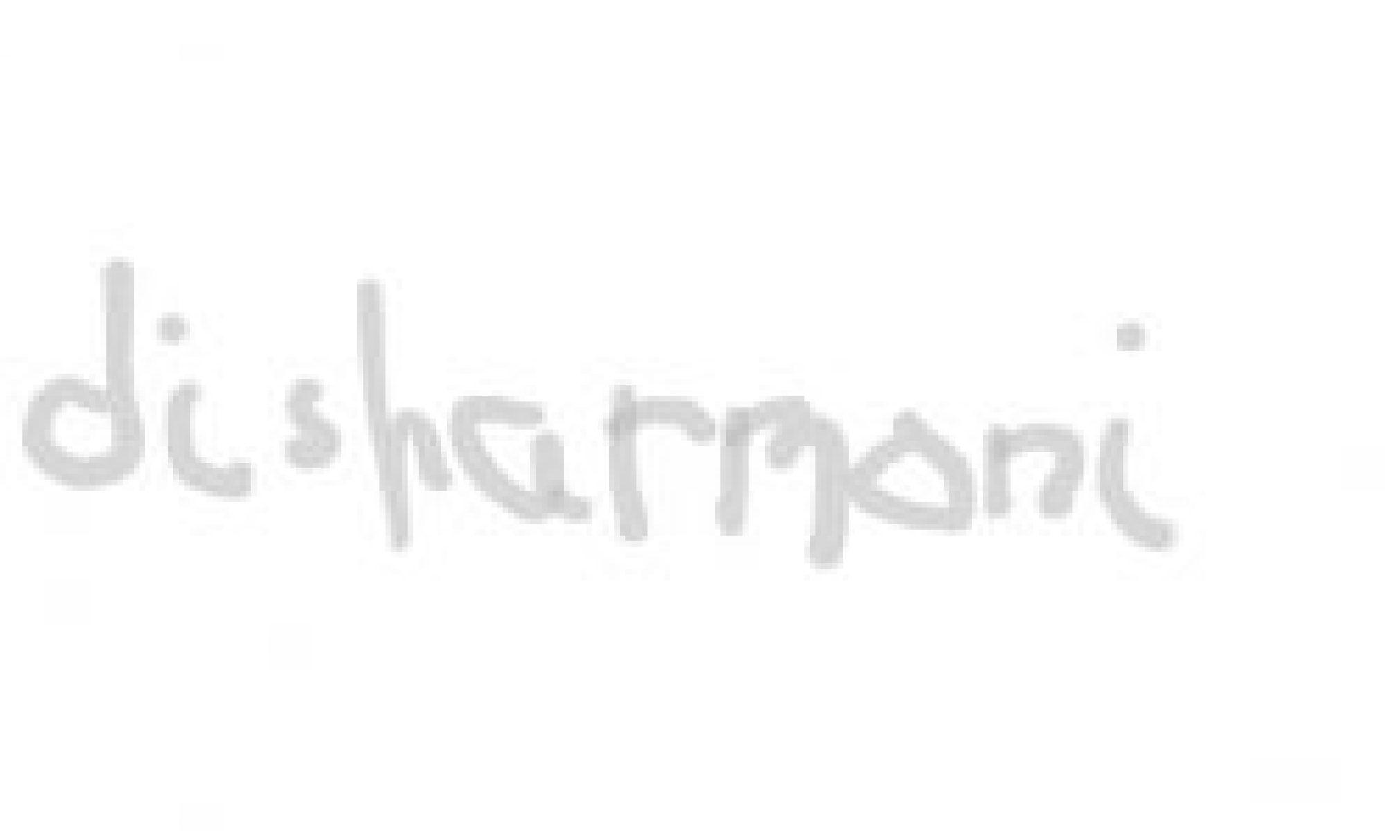 cropped-cropped-Dis_logo_2-1.jpg