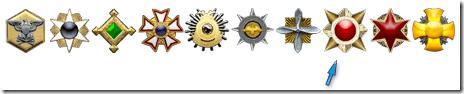 prestigerank_level_0515