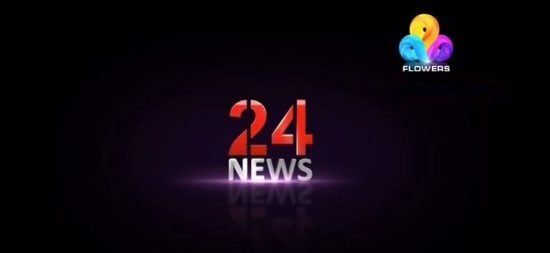 24 News Malayalam Channel