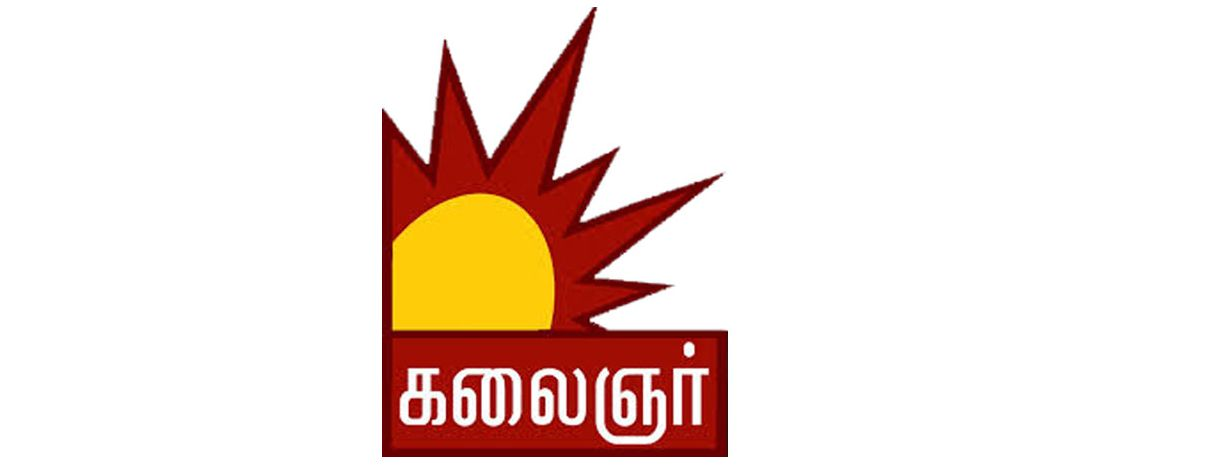 Kalaignar TV Frequency Change In Intelsat 17 Satellite at 66.00 Degree East
