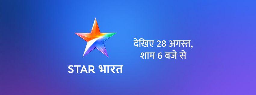 STAR Bharat Channel Logo