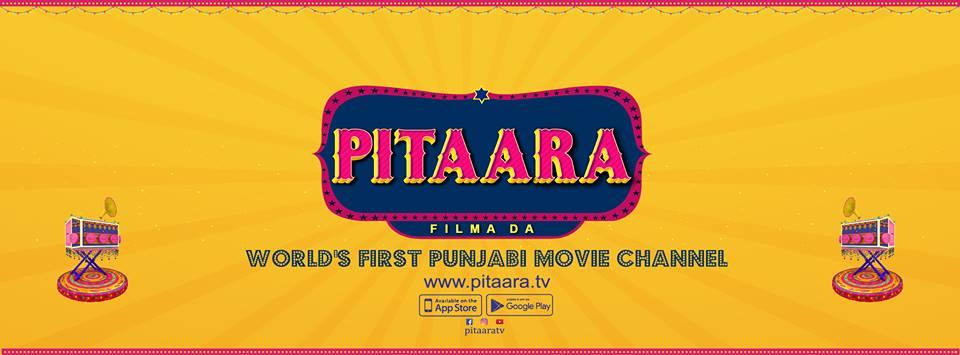 Pitaara TV Punjabi Movie Channel