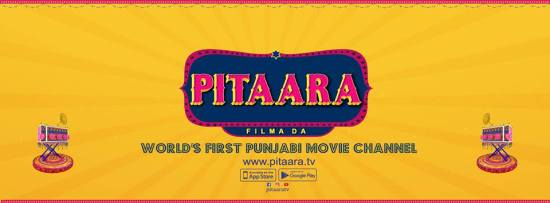 Pitaara TV Punjabi Movie Channel