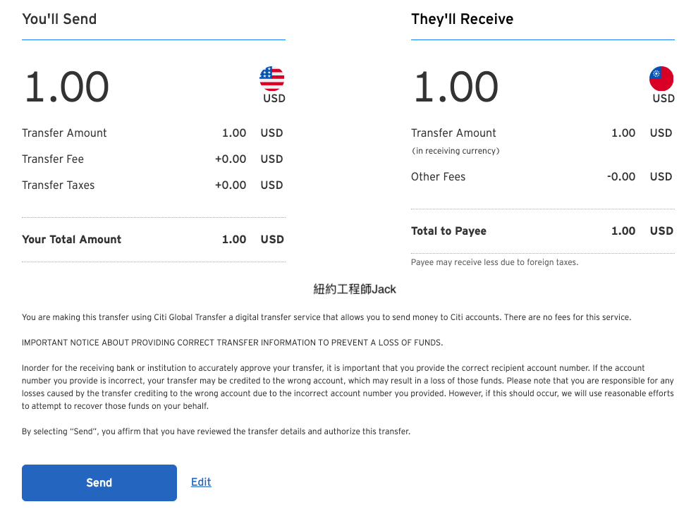 花旗全球速匯