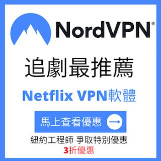 nord_vpn