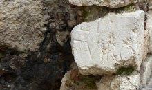 Le mura Gallieno in vicolo del Guasto