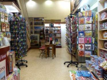 Accessibilità disabili Libreria bar Minotauro via Cappello Verona