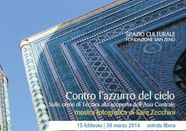 Mostra fotografica Sara Zecchini Verona