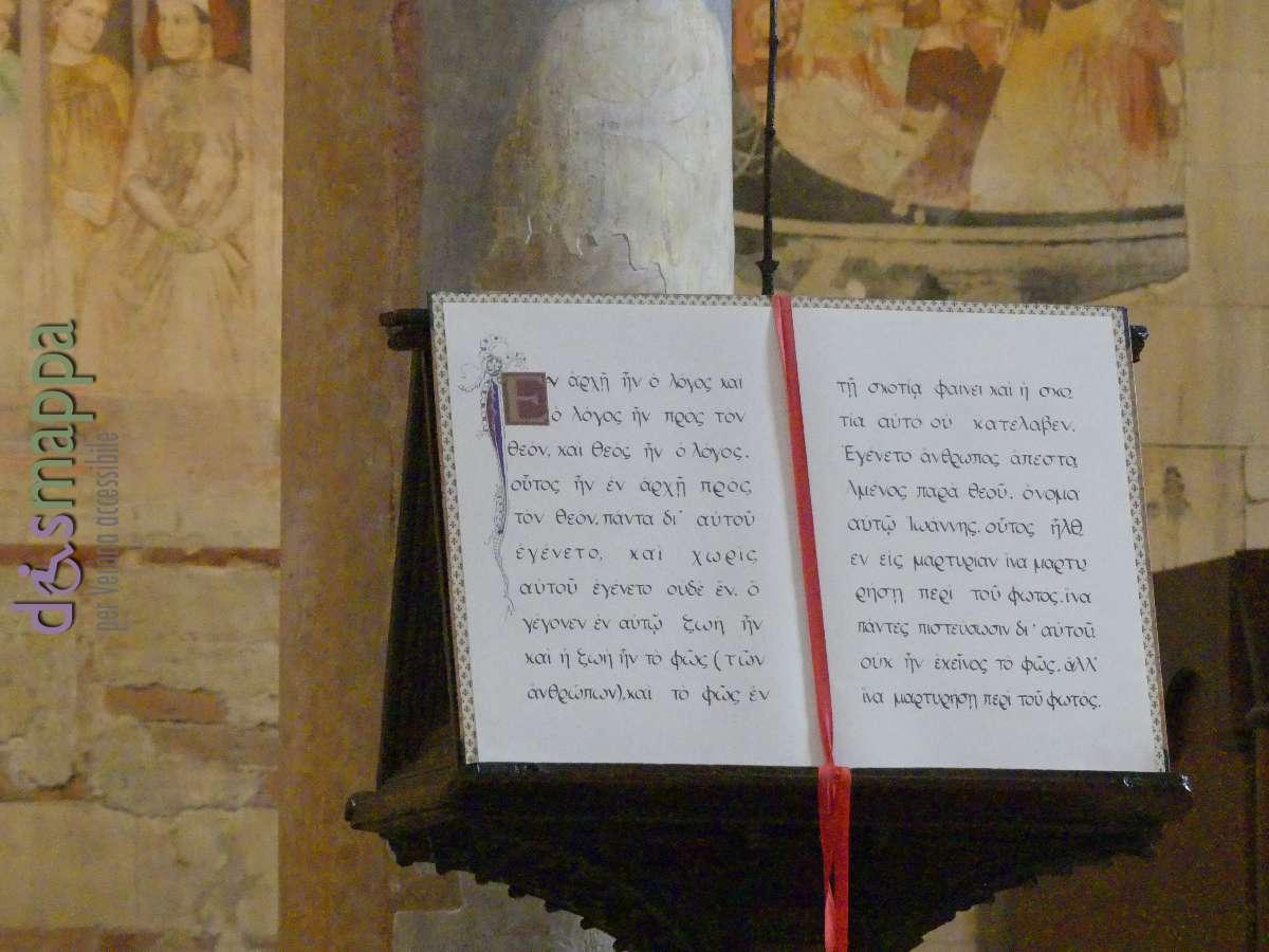 20170630 Basilica San Zeno disabili Verona dismappa 1059