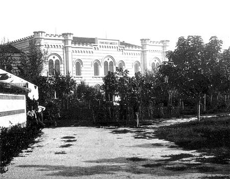 Fotografia dell'Arsenale austriaco di Verona Franz Josef I del 1866