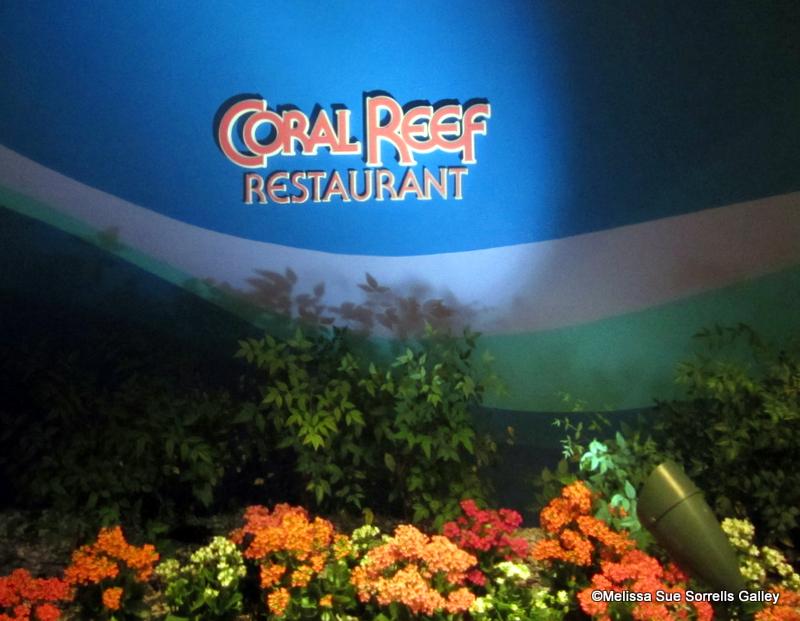 Coral Reef Restaurant Disney