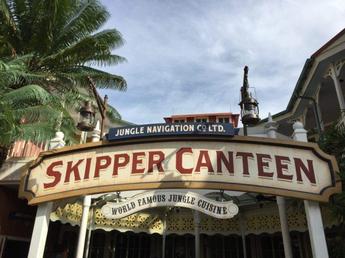 Jungle Navigation Co. Ltd. Skipper Canteen-Walt--Disney-World